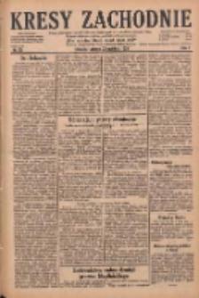 Kresy Zachodnie: pismo poświęcone obronie interesów narodowych na zachodnich ziemiach Polski 1929.04.23 R.7 Nr93