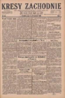 Kresy Zachodnie: pismo poświęcone obronie interesów narodowych na zachodnich ziemiach Polski 1929.04.25 R.7 Nr95
