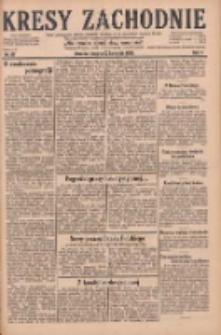 Kresy Zachodnie: pismo poświęcone obronie interesów narodowych na zachodnich ziemiach Polski 1929.04.27 R.7 Nr97