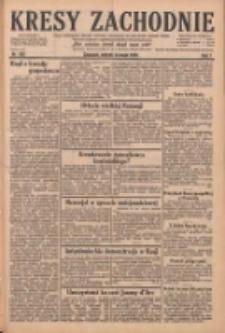 Kresy Zachodnie: pismo poświęcone obronie interesów narodowych na zachodnich ziemiach Polski 1929.05.14 R.7 Nr109