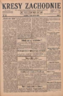 Kresy Zachodnie: pismo poświęcone obronie interesów narodowych na zachodnich ziemiach Polski 1929.05.28 R.7 Nr120