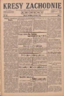 Kresy Zachodnie: pismo poświęcone obronie interesów narodowych na zachodnich ziemiach Polski 1929.06.02 R.7 Nr124