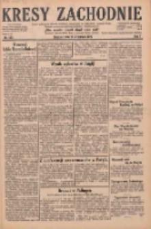 Kresy Zachodnie: pismo poświęcone obronie interesów narodowych na zachodnich ziemiach Polski 1929.06.04 R.7 Nr125