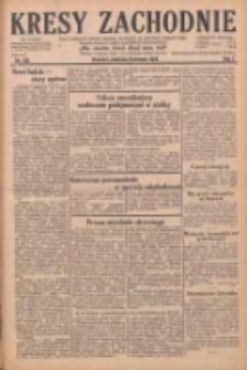 Kresy Zachodnie: pismo poświęcone obronie interesów narodowych na zachodnich ziemiach Polski 1929.06.09 R.7 Nr130