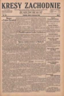 Kresy Zachodnie: pismo poświęcone obronie interesów narodowych na zachodnich ziemiach Polski 1929.06.15 R.7 Nr135