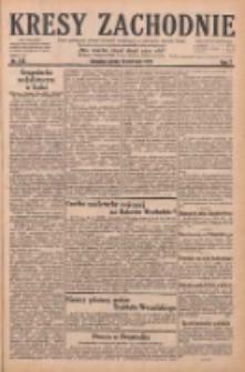 Kresy Zachodnie: pismo poświęcone obronie interesów narodowych na zachodnich ziemiach Polski 1929.06.19 R.7 Nr138