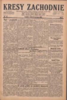 Kresy Zachodnie: pismo poświęcone obronie interesów narodowych na zachodnich ziemiach Polski 1929.06.22 R.7 Nr141