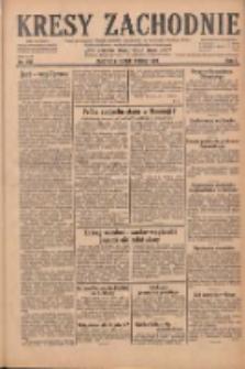 Kresy Zachodnie: pismo poświęcone obronie interesów narodowych na zachodnich ziemiach Polski 1929.07.11 R.7 Nr156