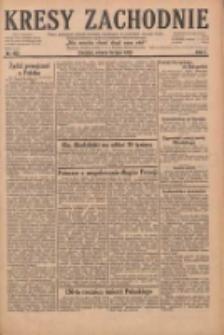 Kresy Zachodnie: pismo poświęcone obronie interesów narodowych na zachodnich ziemiach Polski 1929.07.16 R.7 Nr160