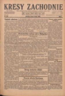 Kresy Zachodnie: pismo poświęcone obronie interesów narodowych na zachodnich ziemiach Polski 1929.07.17 R.7 Nr161