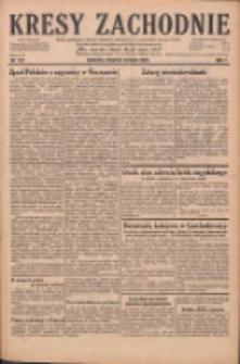 Kresy Zachodnie: pismo poświęcone obronie interesów narodowych na zachodnich ziemiach Polski 1929.07.18 R.7 Nr162