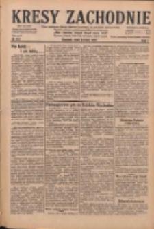 Kresy Zachodnie: pismo poświęcone obronie interesów narodowych na zachodnich ziemiach Polski 1929.07.24 R.7 Nr167