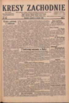 Kresy Zachodnie: pismo poświęcone obronie interesów narodowych na zachodnich ziemiach Polski 1929.08.15 R.7 Nr186