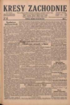 Kresy Zachodnie: pismo poświęcone obronie interesów narodowych na zachodnich ziemiach Polski 1929.08.18 R.7 Nr188