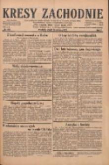 Kresy Zachodnie: pismo poświęcone obronie interesów narodowych na zachodnich ziemiach Polski 1929.08.24 R.7 Nr193