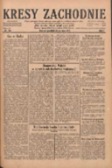 Kresy Zachodnie: pismo poświęcone obronie interesów narodowych na zachodnich ziemiach Polski 1929.08.25 R.7 Nr194