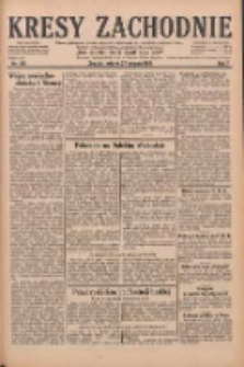 Kresy Zachodnie: pismo poświęcone obronie interesów narodowych na zachodnich ziemiach Polski 1929.08.27 R.7 Nr195