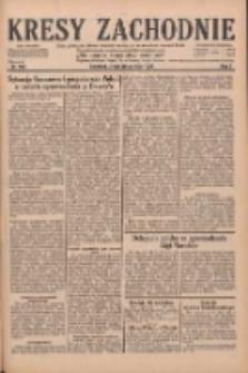 Kresy Zachodnie: pismo poświęcone obronie interesów narodowych na zachodnich ziemiach Polski 1929.08.28 R.7 Nr196