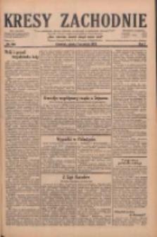 Kresy Zachodnie: pismo poświęcone obronie interesów narodowych na zachodnich ziemiach Polski 1929.09.07 R.7 Nr205