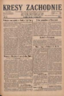 Kresy Zachodnie: pismo poświęcone obronie interesów narodowych na zachodnich ziemiach Polski 1929.09.15 R.7 Nr212