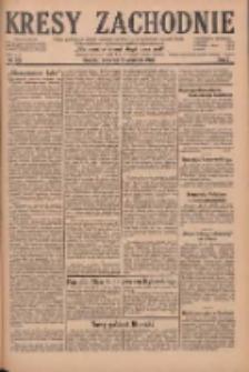 Kresy Zachodnie: pismo poświęcone obronie interesów narodowych na zachodnich ziemiach Polski 1929.09.26 R.7 Nr221
