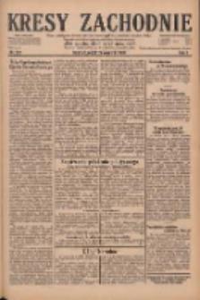 Kresy Zachodnie: pismo poświęcone obronie interesów narodowych na zachodnich ziemiach Polski 1929.09.27 R.7 Nr222