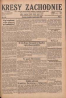 Kresy Zachodnie: pismo poświęcone obronie interesów narodowych na zachodnich ziemiach Polski 1929.10.06 R.7 Nr230
