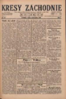 Kresy Zachodnie: pismo poświęcone obronie interesów narodowych na zachodnich ziemiach Polski 1929.10.08 R.7 Nr231
