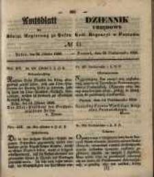 Amtsblatt der Königlichen Regierung zu Posen. 1850.10.22 Nr 43