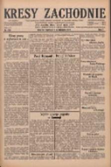 Kresy Zachodnie: pismo poświęcone obronie interesów narodowych na zachodnich ziemiach Polski 1929.10.13 R.7 Nr236