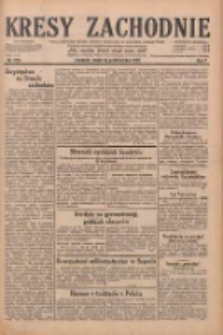 Kresy Zachodnie: pismo poświęcone obronie interesów narodowych na zachodnich ziemiach Polski 1929.10.16 R.7 Nr238