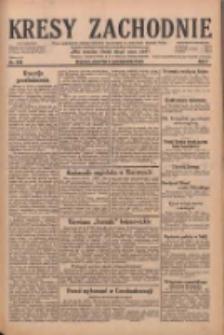 Kresy Zachodnie: pismo poświęcone obronie interesów narodowych na zachodnich ziemiach Polski 1929.10.17 R.7 Nr239