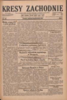Kresy Zachodnie: pismo poświęcone obronie interesów narodowych na zachodnich ziemiach Polski 1929.10.20 R.7 Nr242