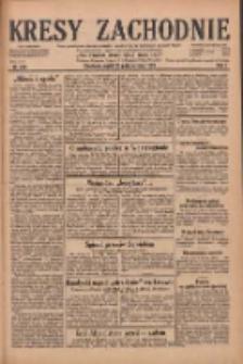 Kresy Zachodnie: pismo poświęcone obronie interesów narodowych na zachodnich ziemiach Polski 1929.10.25 R.7 Nr246