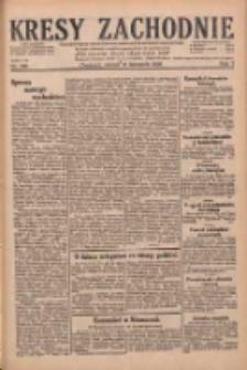 Kresy Zachodnie: pismo poświęcone obronie interesów narodowych na zachodnich ziemiach Polski 1929.11.12 R.7 Nr260