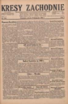 Kresy Zachodnie: pismo poświęcone obronie interesów narodowych na zachodnich ziemiach Polski 1929.11.16 R.7 Nr264
