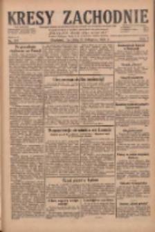 Kresy Zachodnie: pismo poświęcone obronie interesów narodowych na zachodnich ziemiach Polski 1929.11.24 R.7 Nr271