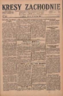Kresy Zachodnie: pismo poświęcone obronie interesów narodowych na zachodnich ziemiach Polski 1929.12.17 R.7 Nr290