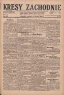 Kresy Zachodnie: pismo poświęcone obronie interesów narodowych na zachodnich ziemiach Polski 1929.12.19 R.7 Nr292