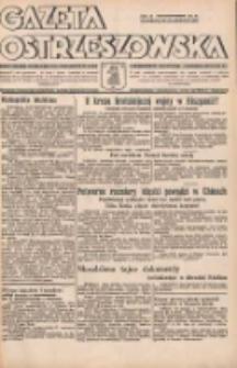 """Gazeta Ostrzeszowska: urzędowy organ Magistratu i Urzędu Policyjnego w Ostrzeszowie, z bezpłatnym dodatkiem """"Orędownik Ostrzeszowski"""" 1938.06.25 R.19 Nr51"""