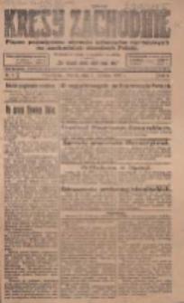 Kresy Zachodnie: pismo poświęcone obronie interesów narodowych na zachodnich ziemiach Polski 1924.01.01 R.2 Nr1