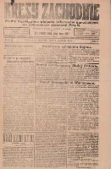 Kresy Zachodnie: pismo poświęcone obronie interesów narodowych na zachodnich ziemiach Polski 1924.01.06 R.2 Nr3