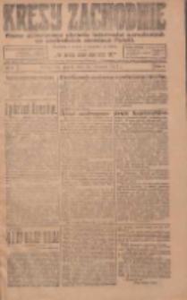 Kresy Zachodnie: pismo poświęcone obronie interesów narodowych na zachodnich ziemiach Polski 1924.01.10 R.2 Nr5