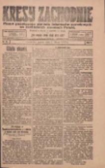 Kresy Zachodnie: pismo poświęcone obronie interesów narodowych na zachodnich ziemiach Polski 1924.02.01 R.2 Nr14