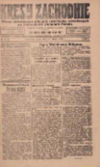 Kresy Zachodnie: pismo poświęcone obronie interesów narodowych na zachodnich ziemiach Polski 1924.02.06 R.2 Nr15