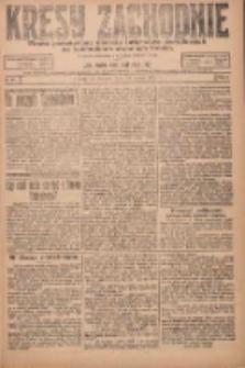 Kresy Zachodnie: pismo poświęcone obronie interesów narodowych na zachodnich ziemiach Polski 1924.03.18 R.2 Nr32