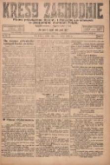 Kresy Zachodnie: pismo poświęcone obronie interesów narodowych na zachodnich ziemiach Polski 1924.03.19 R.2 Nr33