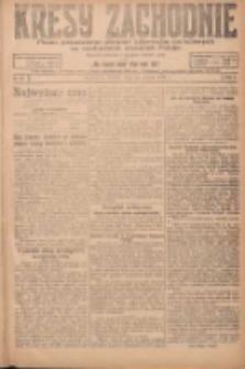 Kresy Zachodnie: pismo poświęcone obronie interesów narodowych na zachodnich ziemiach Polski 1924.03.25 R.2 Nr37