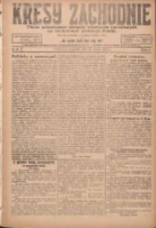 Kresy Zachodnie: pismo poświęcone obronie interesów narodowych na zachodnich ziemiach Polski 1924.03.27 R.2 Nr39