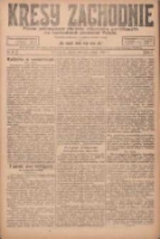 Kresy Zachodnie: pismo poświęcone obronie interesów narodowych na zachodnich ziemiach Polski 1924.03.28 R.2 Nr40